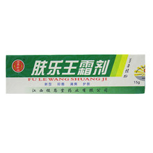 Chinese Herbal Skin Topical Antipruritic Ointment Cream Analgesic Balm Ointment Psoriasis Cream Body Massage Patches