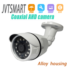 все цены на jvtsmart  AHD Analog Outdoor Bullet Camera High Definition Surveillance Infrared Camera 720P 1080p AHD metal CCTV Camera Securit онлайн