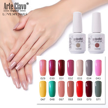 Seni Clavo Gel Cat Kuku untuk Kuku Manikur 15 Ml Gel Nail Art Glitter Semi Permanen Hybrid Rendam off Atasan Gel Varnish(China)