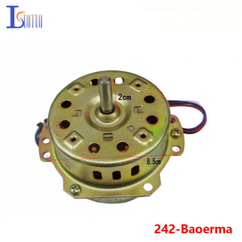 Baoerma air conditioning cooling fan cooling fan motor and fan motor pure copper wire refrigeration and air conditioning condenser cooling fan radiator cold ocean outer rotor motor ywf 4d 250 60w