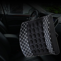 Hot Car Seat Supports With DC 12V Car Charger Massage Shaking Cushion Lumbar Back Brace Pillow