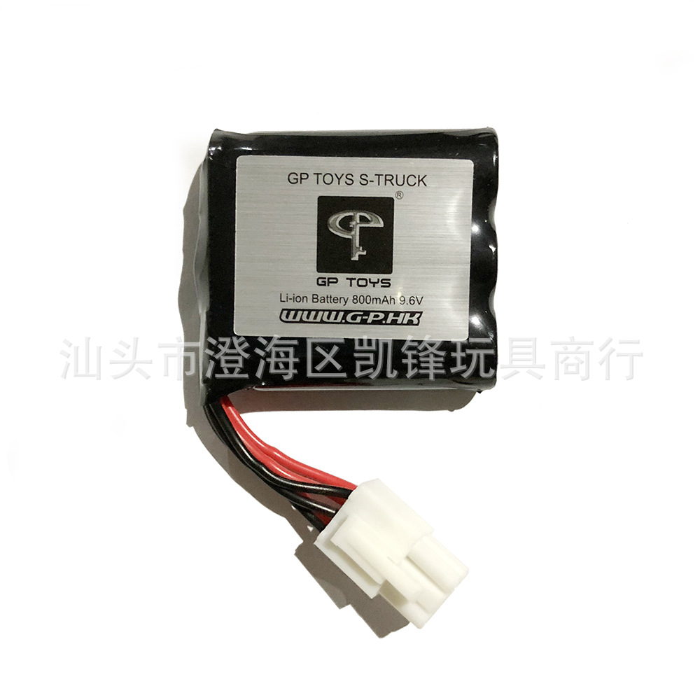 800mAh Original S911 <font><b>Battery</b></font> For 4CH Remote Control GPToys S911 <font><b>RC</b></font> Car Li-ion <font><b>Battery</b></font> Spare Parts Accessory For S912 <font><b>9115</b></font> image
