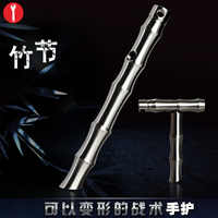 Stainless Steel Tactical Pen Self Defence Tools for Men and Women Survival