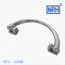Hand Bags Plastic Handle Aluminum Box Handle Hardware Accessories 4428