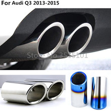car Styling cover muffler exterior end pipe dedicate stainless steel exhaust tip tail outlet 2pcs For
