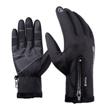 Outdoor Sports Windstopper Waterproof Warm Gloves Riding Full Finger Glove Motorcycle Touch Screen Gloves Men