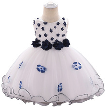 Summer Girls Dress Multicolor Flowers Wedding Photography Dress Kids Birthday Party Dress
