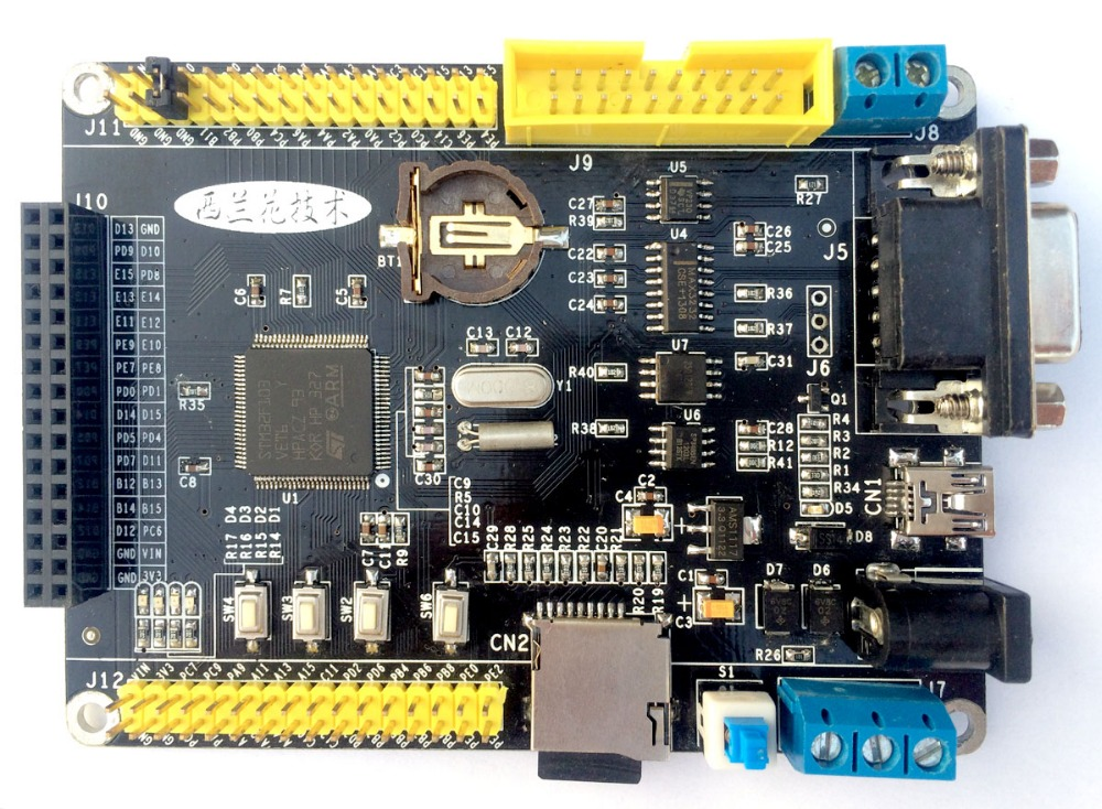 ARM STM32 minimum system board core board development board 485 UCOS CAN LCD stm32 development board core board minimum system board arm avr 51 stm32f103zet6