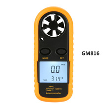 цены GM816 Digital anemometer, hand-held wind speed measuring instrument, wind temperature wind tester