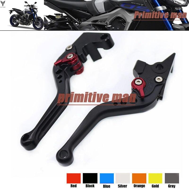 ФОТО For YAMAHA MT 07/FZ 07 MT 09/FZ 09 MT 09 Tracer/FJ 09 Motorcycle Accessories Aluminum short Brake Clutch Levers Black