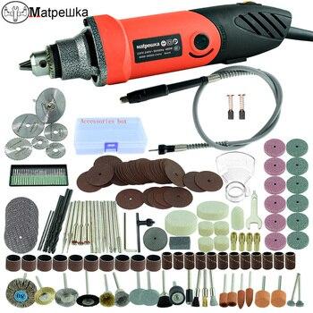 220 V Dremel Typ Elektrische Werkzeug Miniatur Elektrische Drill Variable Geschwindigkeit Schleifen und Polieren maschine Elektrische Rotierenden Werkzeug