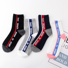 Happy socks women vertical jacquard English letters 200 needle cotton deodorant breathable cross-country sock