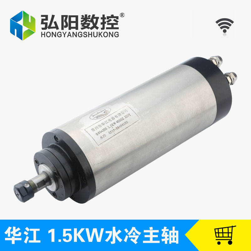 HJ brand 1.5KW 80MM ER11 cnc Spindle 24000rpm Machine Spindle Motor Water-Colling Engraving Milling Spindle 220V AC Spindle