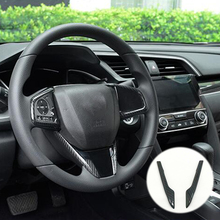 For Honda Civic 10th 2016-2018 ABS Carbon fibre Car Steering wheel Button frame Cover Protector Accessories car styling 2pcs car door lock screw protector cover waterproof antirust for honda civic 2016 2017 2018 car accessories