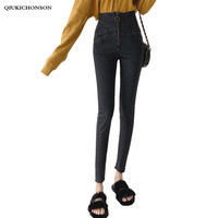 Metal Ring Zipper Skinny Jeans Woman 2019 Spring Summer Korean Fashion Ladies Tassel High Waist Pencil Jeans Denim Trousers