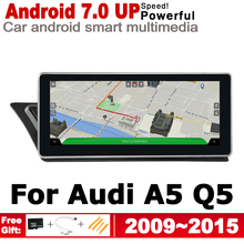 Android 7.0 up IPS car dvd player for Audi A5 Q5 8T 8F 8R 2009~2015 MMI original Style Autoradio gps navigation