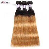 Allove Ombre Straight Weave Bundles Light Brown 1b 27 2 Tone Color Ombre Brazilian Hair Weave Bundles 1/3/4pcs Remy Hair Bundles