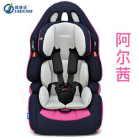 Child&Baby Safety car Seat 9 Months 0 3 4 12 Years Old ISOFIX Interface Car