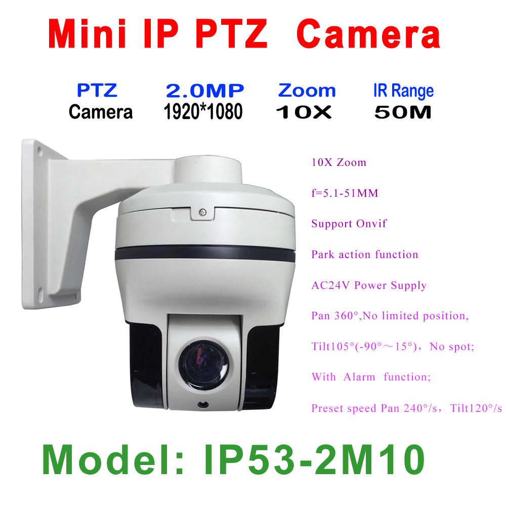 Best Top 1080P HD Dome IP PTZ Camera 10X ZOOM CCTV Security IR-CUT PTZ 5.1-51mm Outdoor Waterproof Infrared Night Vision Onvif 4 in 1 ir high speed dome camera ahd tvi cvi cvbs 1080p output ir night vision 150m ptz dome camera with wiper