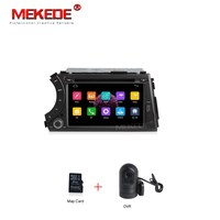 Two Din HD 800x480 Capacitive Screen With Navitel Map Europe Free Shipping Support Dvd Player Gps