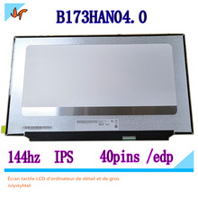 Original B173HAN04.0 micro border for game notebook 144Hz IPS FHD 1920X1080 resolution game screen 40 pin EDP interface 72% sRGB