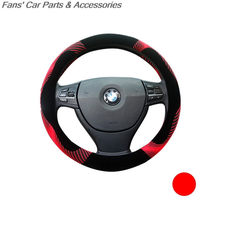Car steering wheel cover flocking vehicle color range of ...