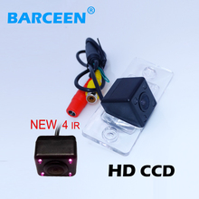 For VW Tiguan Car Rear Camera , Car Reversing Camera For VW Touareg/Poussin/Old Passat/Porsche Cayenne/Fabia/POLO(3C)/Golf