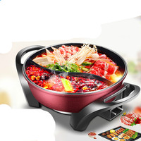Hot Plates Mandarin duck electric hot pot  korean-type multi-functional cooking  pots