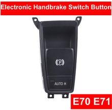 Автомобильный Стайлинг интерьер ТПУ p электронный выключатель