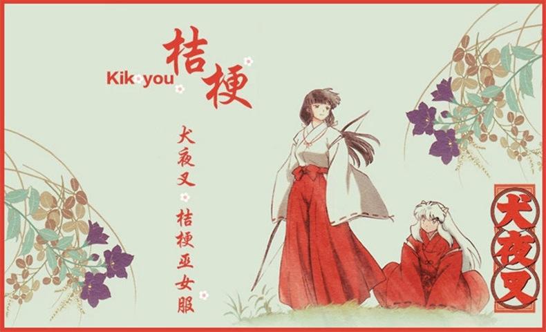 Anime inuyasa Kikyou Cosplay Kimono disfraces mujeres japonés Kimono ... 61c556508bc6