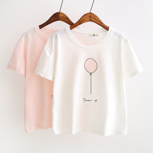 Cute Womens T shirt Streetwear ( Dream Up )