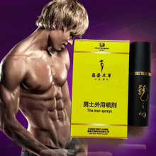 Original Sex Delay Products PEINEILI Male Sex Spray for Penis Long Lasting for Men Prevent Premature Ejaculation Male Product