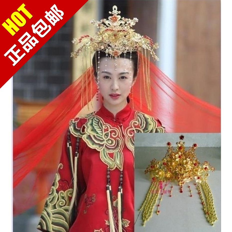 Jin Yu Liang Yuan Bride and Groom Wedding Tiaras Set costume hair accessory cheongsam accessories фигурка princess lover yu fujikura