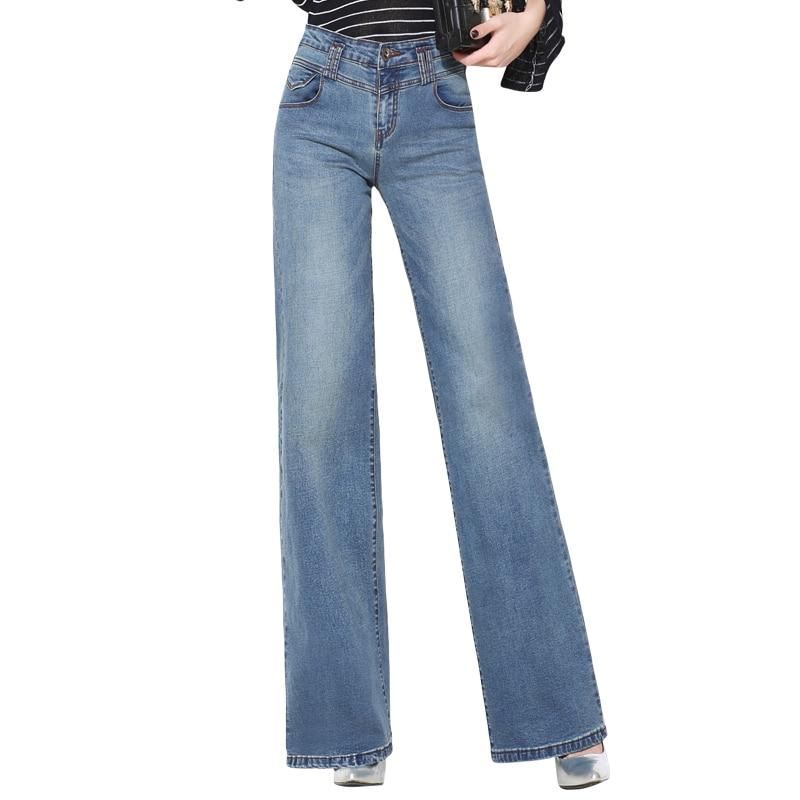 {Guoran} High waist loose wide leg jeans