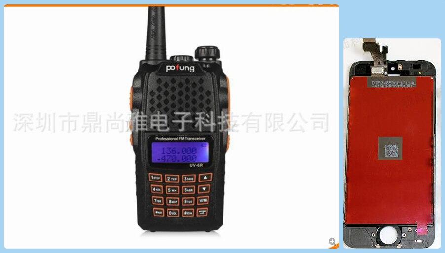 by dhl or ems 20pcs UV 6R LCDs