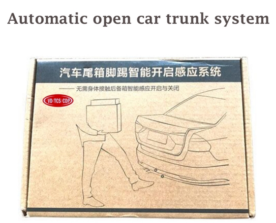 free shipping PLC induction open car trunk system lift automatic open auto tail box Intelligent kick tail gate with best quality