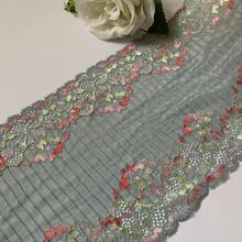 2y/lot 17.50cm lake green elastic lace DIY craft sewing decor garment accessory wholesales