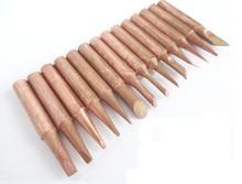 Tools - Welding  - 900M-T Diamagnetic Copper Soldering Iron Tip Lead-free Solder Tip 933.376.907.913.951,898D,852D+ Soldering Station