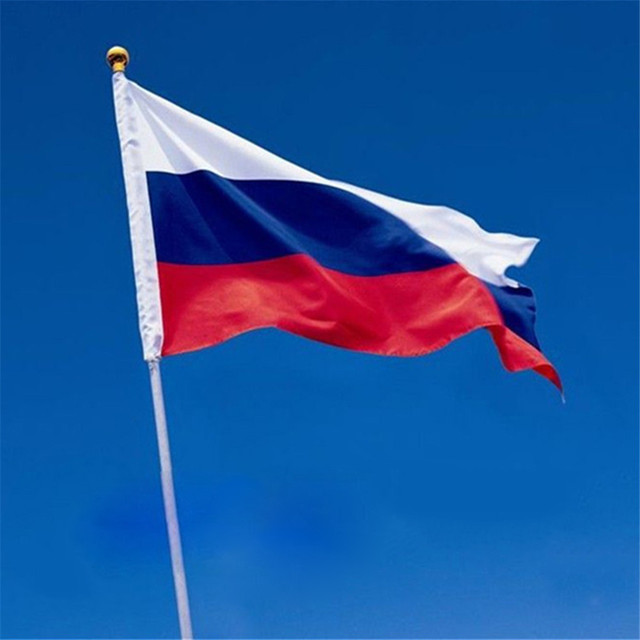 Flag of Russia - Wikipedia |Russian National Flag