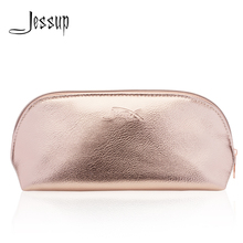 2018 New Jessup Golden Cosmetic bag set for Makeup
