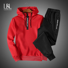 Men Clothing Set Sportswear 2018 Autumn New Hoodies Sweatshirts Sporting Sets Men's Tracksuits Two Piece Hoodies+Pants 2pcs Sets(China)