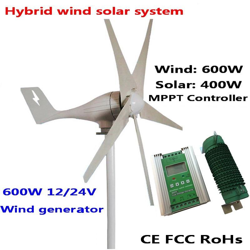600W wind generator MAX 830W wind turbine+1000W MPPT hybrid charge controller for 600W wind turbine generator+400W solar panels on sale 400w 12 24vac 3 blades wind turbine generator with hybrid wind solar controller for 600w wind 600w solar