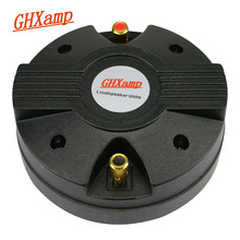 GHXAMP 44/44.4 Core Horn ทวีตเตอร์ลำโพง 8ohm 45 วัตต์ TREBLE ลำโพงหัวไทเทเนียมแม่เหล็ก 115*15MM 1PC