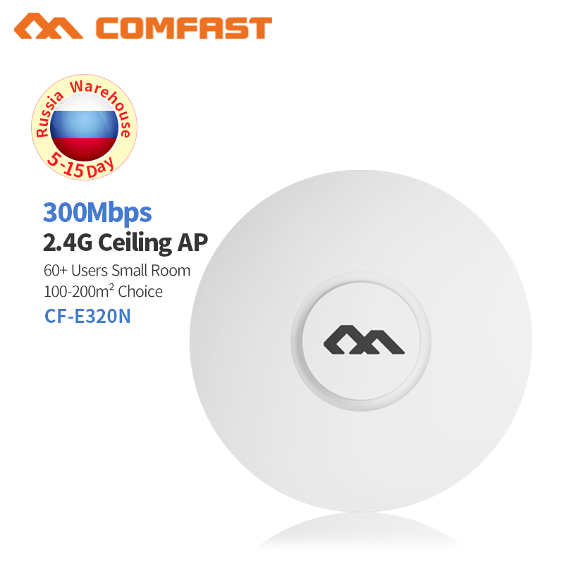 COMFAST Wireless AP 300Mbps Ceiling Mount AP Large Wifi 2.4Ghz Indoor AP 48V Poe Power Adapter 16 Flash Wifi Access Point Route