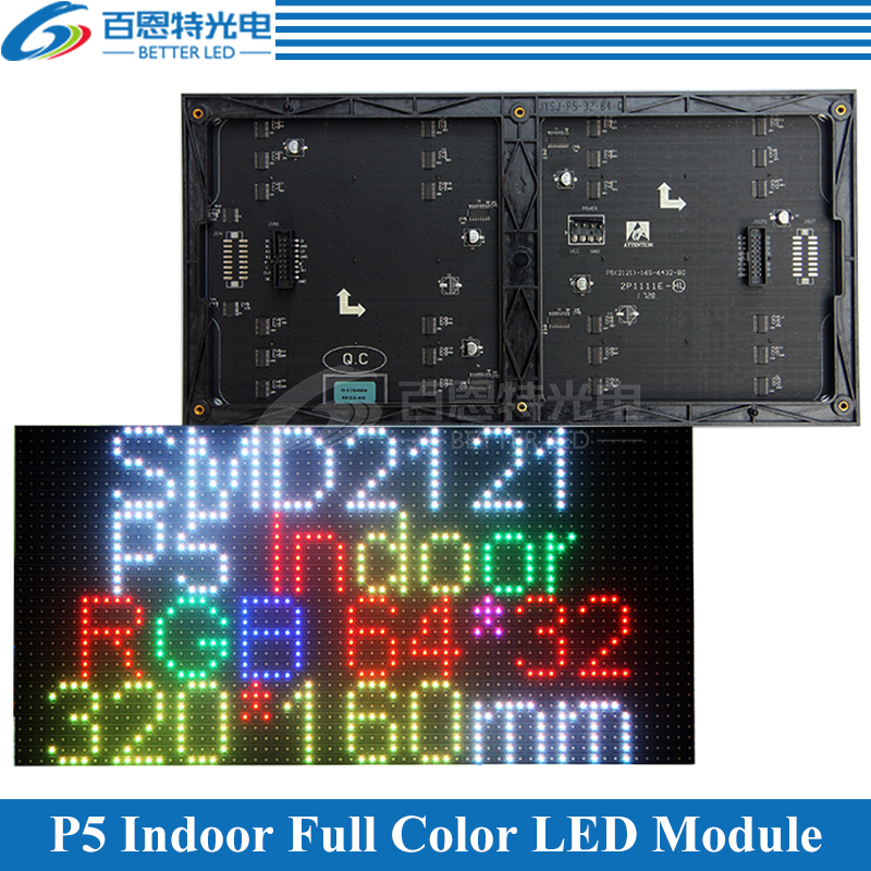 Indoor P5 Two Modules In One 1/16 Scan SMD2121 RGB 3in1 Full Color LED Display Unit Module 320*160mm 64*32pixels