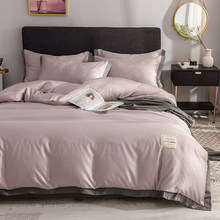 Cool Feeling Bedding Set Summer Fall Season Use Reactive Printing Wide Edge Queen King Size 4 Pcs Home Textile Solid Color(China)