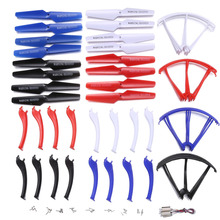 New Quadcopter Spare Parts Propellers Motor Propeller Protectors Landing Skid for Syma X5SC/W RC Quadcopter Helicopter Drone