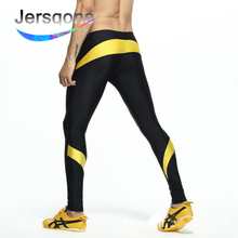 Jersqons Boxing Compression Pants Shorts Running Tights Men Joggers Sport GYM Exercise Trousers Short Muay Thai Boxe