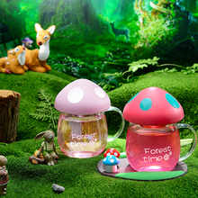 050 Cartoon Creative trend lovable super sprouting mushroom cup portable 280ml