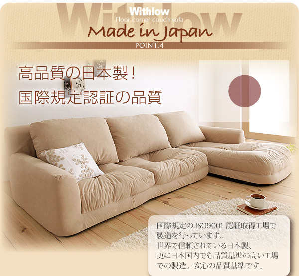 Wondrous Lazy Inflatable Sofa Bed Floor Sofa Bed Japanese Small Floor Beatyapartments Chair Design Images Beatyapartmentscom